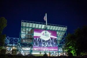 Family Circle Tennis Center at dawn- Race for the Cure 2012